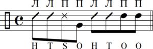 Подчеркивание бомбо нижней конгой (тумбой) и восьмых нот, в каждом такте
