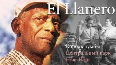 Manuel Martínez Olivera «El Llanero»