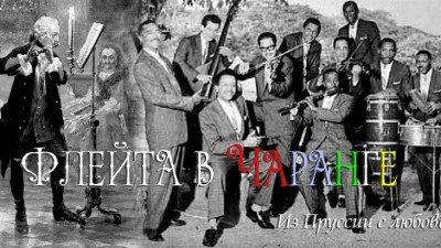 Кубинская пятиклапанная флейта чаранга