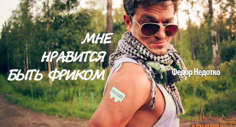 nedotko-cover