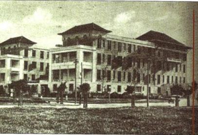 """Отель """"Альмендарес"""", где состоялся дебют Дона Аспиасу"""
