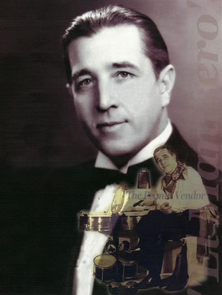 Дон Аспиасу - из коллекции автора