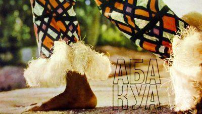 Абакуа. Загадочное наследие Африки