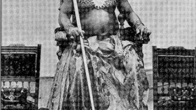 Короли, принцы и элита в Абакуа