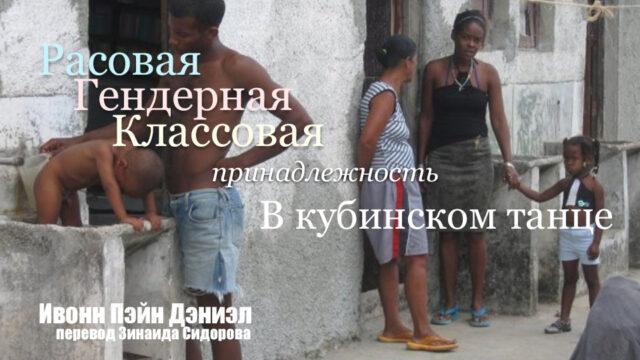 montazhnaya-oblast-1.jpg