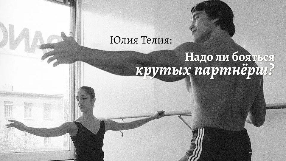 nado-li-boyatsya.jpg